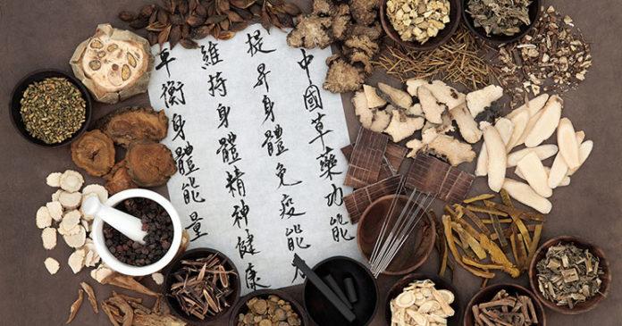 Çin Tıbbı